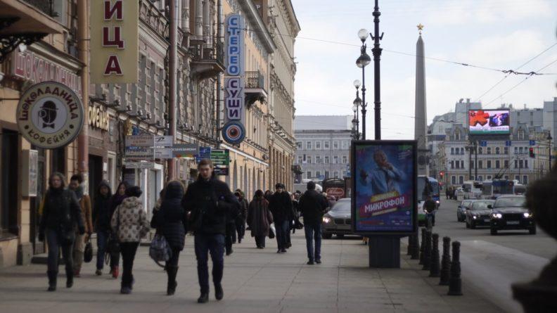 Общество: Россияне попали в список самых некрасивых наций в мире