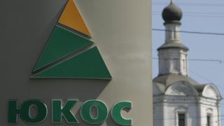 Общество: Генпрокуратура России подтвердила существование третьего дела ЮКОСа