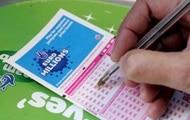 Общество: Британец выиграл в лотерею $156 миллионов
