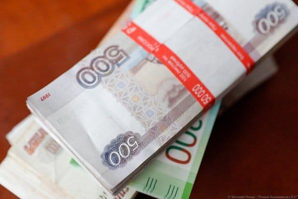 Банк России снизил ключевую ставку и не планирует на этом останавливаться