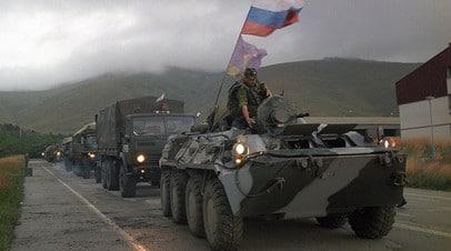 Российский миротворческий контингент в Косове