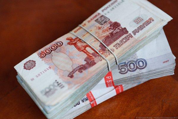 Гостехнадзор области покупает новую иномарку за 1,8 млн руб. из бюджета региона