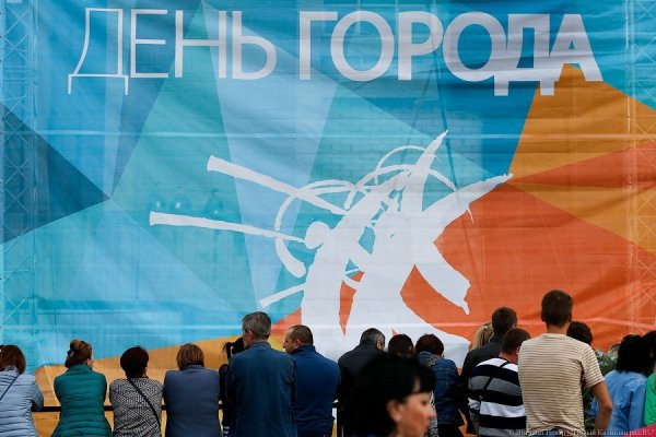 Фирме экс-депутата выделяют 5 млн на «оформление» Калининграда ко Дню города