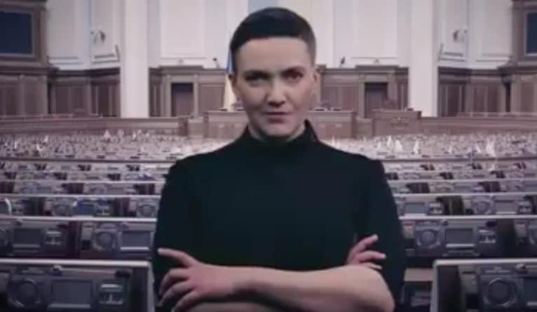 Без рубрики: «Надюха-киллер»: Савченко высмеяли за необычный наряд