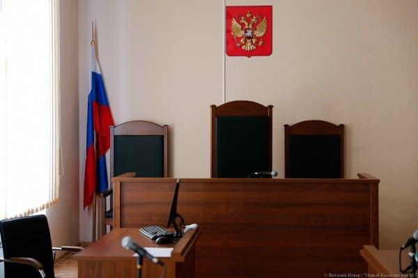 Путин повысил оклады судьям на 4,3 процентных пункта