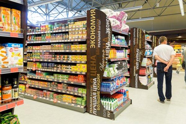 Более 50% россиян покупают товары только по скидкам
