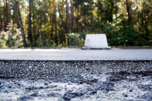 «Не попадайте в пробки»: мэрия опубликовала план по ремонту дорог на четверг