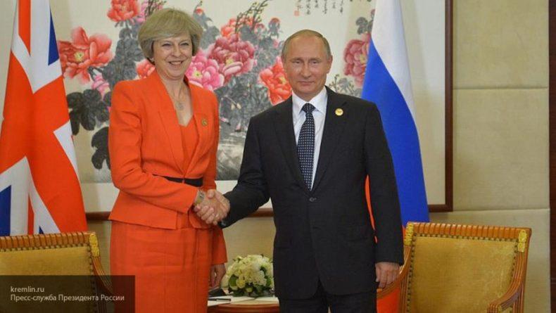 Общество: Названо главное условие улучшения отношений между Великобританией и РФ