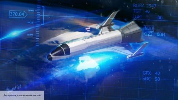 Британские СМИ признали успех ставки России на доминирование в космосе