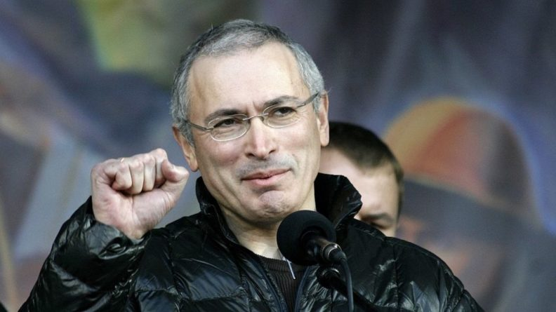 Общество: Жалкий бред Ходорковского: СПИД, скважинная жидкость ЮКОСа и украденные миллиарды