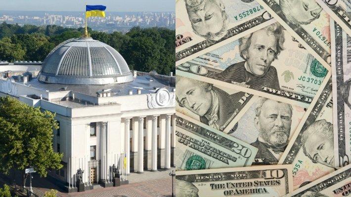 Долг Украины России составляет 3 млрд долларов