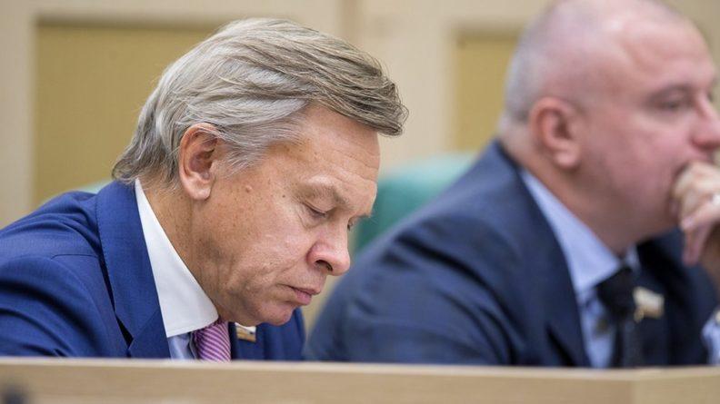 Общество: Пушков высмеял сожаления Рады из-за утраты Киевом ядерного потенциала