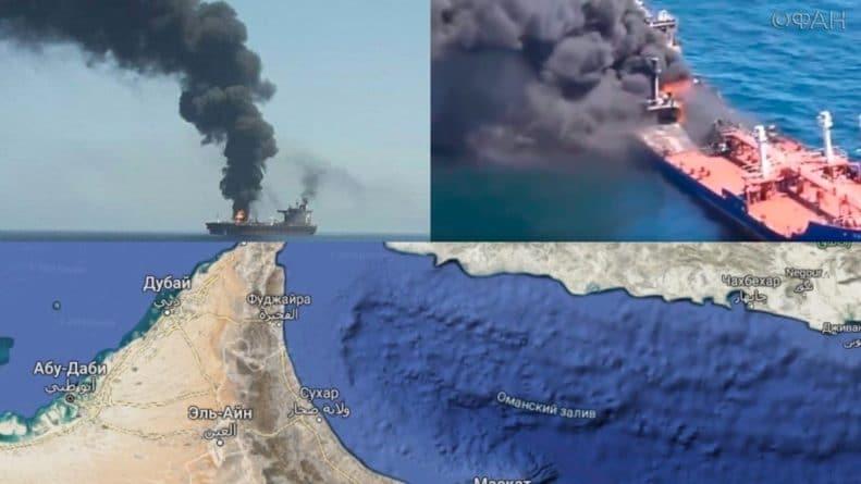 Общество: Запад может использовать инцидент в Оманском заливе для обвинения Ирана