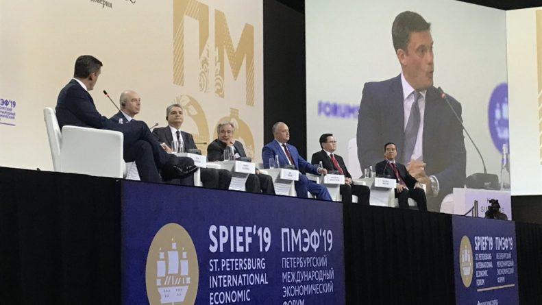 Общество: ПМЭФ-2019 развенчал миф об изоляции России, признали в ЕС
