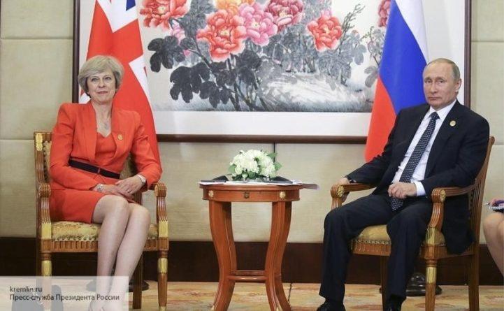 Политика: Лидеры России и Великобритании могут встретиться на полях G20