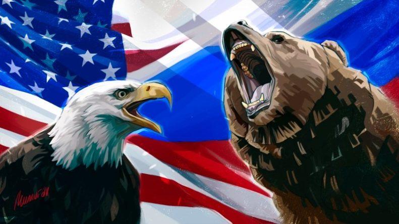 Общество: Россия с союзниками выдавливает США из Евразии