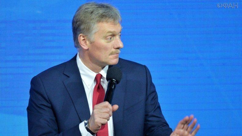 Общество: Песков рассказал о желании британских бизнесменов разморозить отношения с РФ