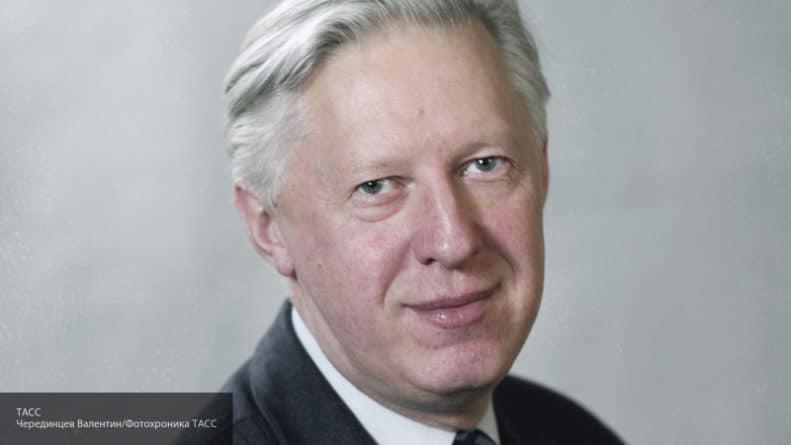 Общество: Скончался бывший посол СССР в Британии Замятин