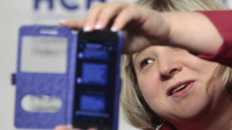 Общество: Племянница Скрипаля не исключила сговор экс-офицера ГРУ с Лондоном