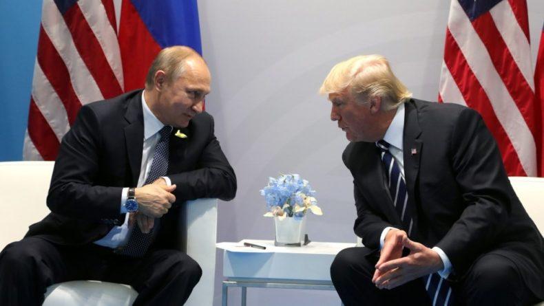 Общество: Стало известно, сколько продлится встреча Путина и Трампа в Осаке