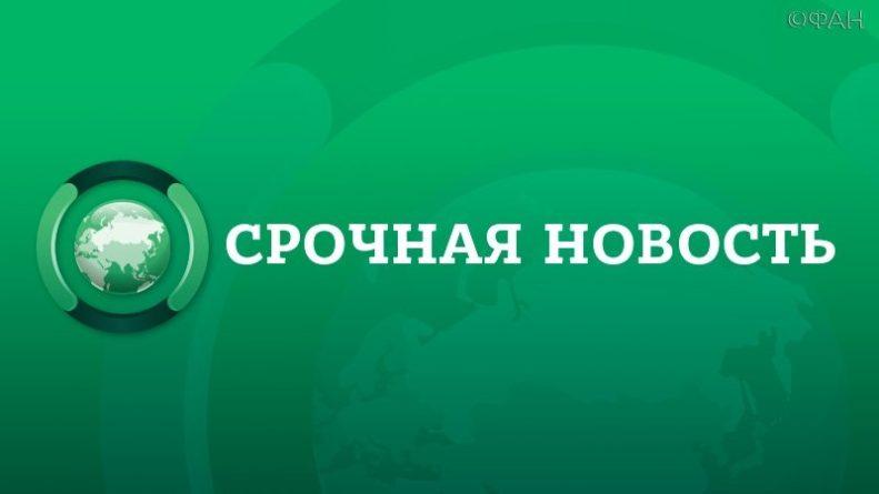 Общество: Началась встреча Путина и Мэй на полях саммита G20