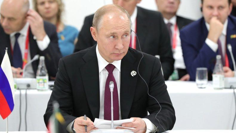 Общество: Путин прибыл на торжественный прием для лидеров стран G20