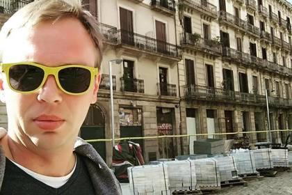 Общество: Делом журналиста «Медузы» обеспокоились вВеликобритании