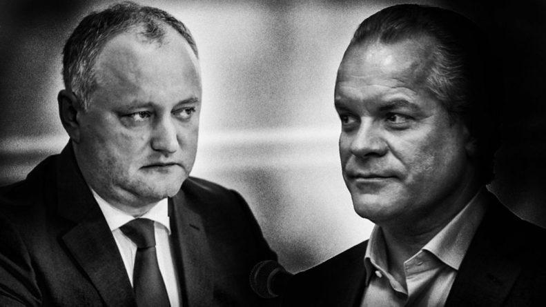 Общество: Кризис в Молдове: четыре сценария | Политнавигатор
