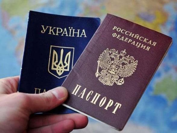 Общество: Британия поддерживает решение ЕС не признавать выданные Россией жителям ОРДЛО паспорта