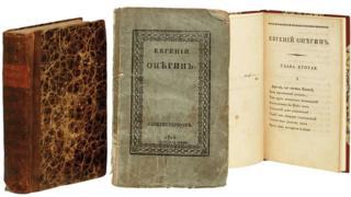 """Общество: Первое издание """"Евгения Онегина"""" ушло с молотка в Лондоне за £467 тыс."""