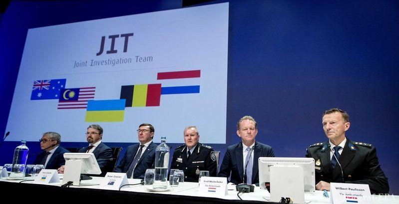 Общество: На суд по делу MH17 Великобритания готова выделить £ 100 тыс
