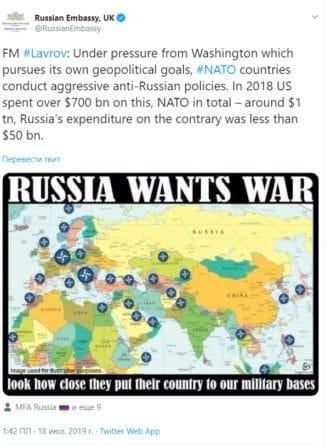 Без рубрики: Российское посольство в Лондоне вспомнило, чей Крым на карте мира