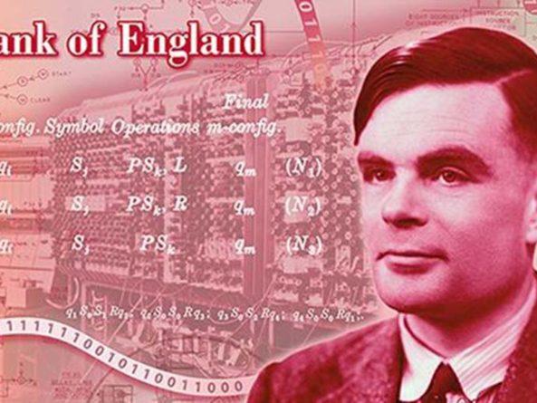 Общество: Портрет Алана Тьюринга украсит новую банкноту Великобритании
