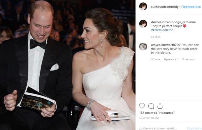 Без рубрики: Кейт Миддлтон восхитила нарядом невесты на церемонии BAFTA: появились фото и видео
