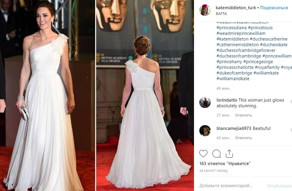 Без рубрики: Кейт Миддлтон восхитила нарядом невесты на церемонии BAFTA: появились фото и видео рис 2