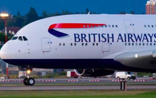 Происшествия: Британия и Германия отменяют авиарейсы в Каир из-за ситуации с танкером