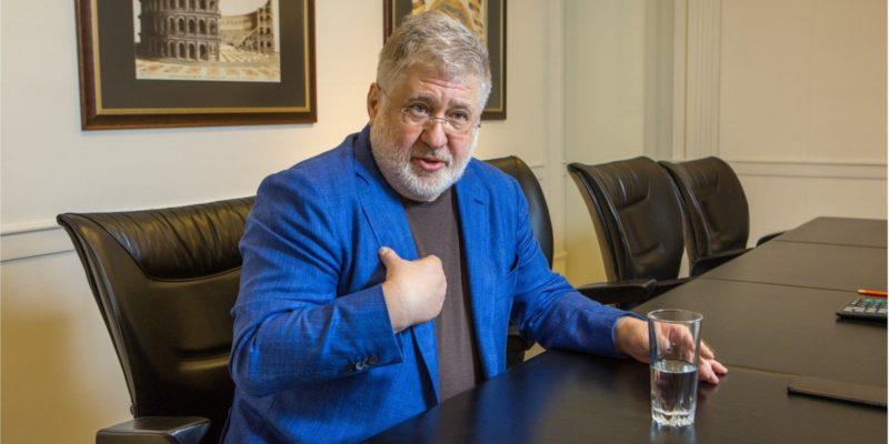 Общество: В Лондоне начинается судебный процесс против Коломойского и Боголюбова на $3 млрд