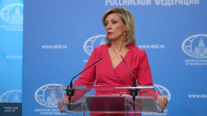 Политика: Россия дала Лондону сутки на объяснение ситуации вокруг конференции по свободе СМИ