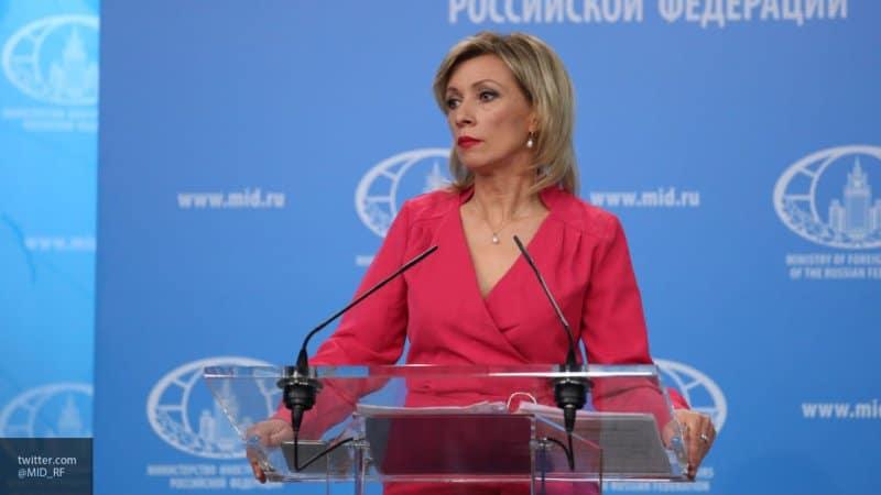 Россия дала Лондону сутки на объяснение ситуации вокруг конференции по свободе СМИ