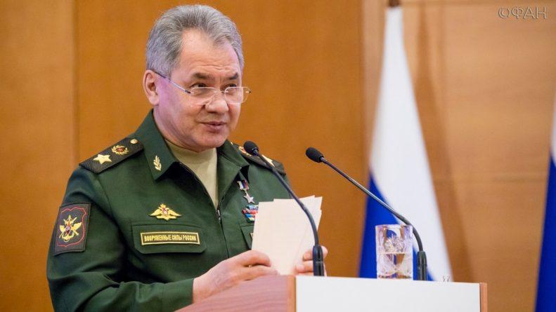 Общество: Шойгу обсудил вопросы европейской безопасности с министром обороны Франции