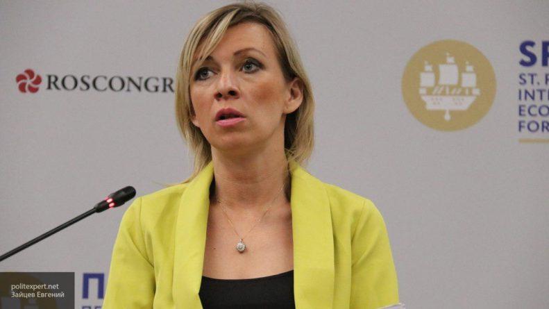 Без рубрики: Захарова оценила форум по свободе СМИ в Лондоне