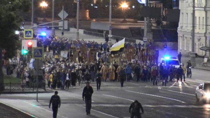 Общество: Царский крестный ход в Екатеринбурге собрал небывалое количество украинцев
