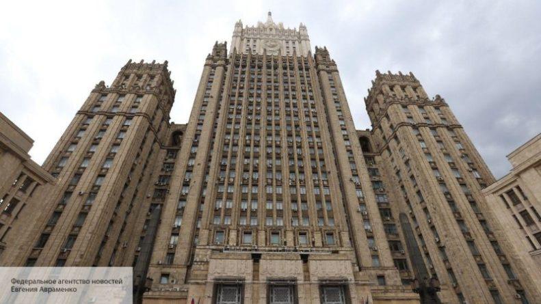 Общество: МИД РФ сообщил о трудностях с вылетами из Италии и Великобритании