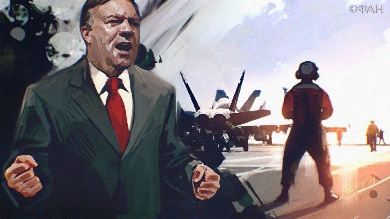 Общество: Госдеп фактически предложил Сирии и России не отвечать на удары террористов в Идлибе