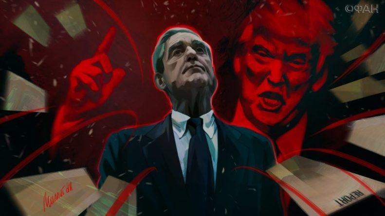 Политика: Атака демократов на Трампа окончилась поражением по всем фронтам