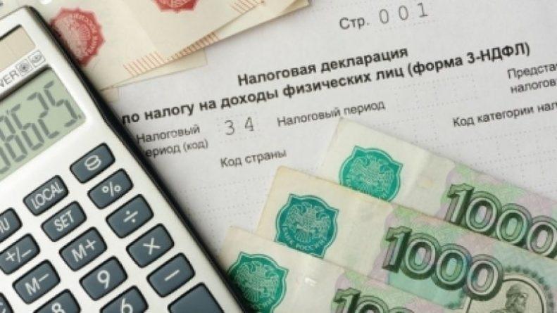 Общество: Financial Times пришла в восторг от системы налогообложения в России