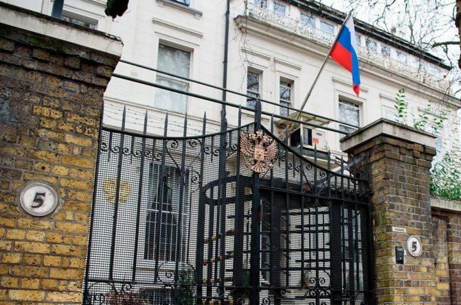 """Без рубрики: В посольстве РФ призвали Лондон отказаться от услуг """"Белых касок"""". РЕН ТВ"""