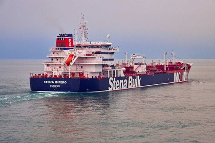 Без рубрики: Великобритания обвинила Иран взахвате двух танкеров