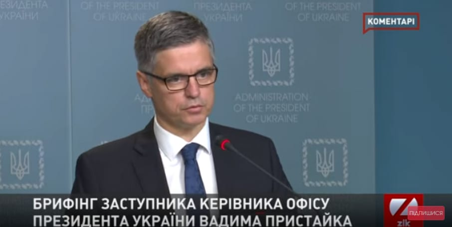 Общество: Украина еще не обращалась к США и Великобритании в отношении Нормандского формата, – Пристайко