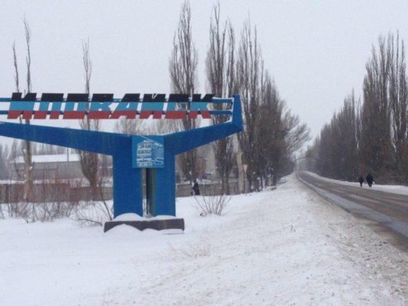 Общество: В ДНР назвали геополитической игрой Запада «расследование» Британии о боях под Иловайском